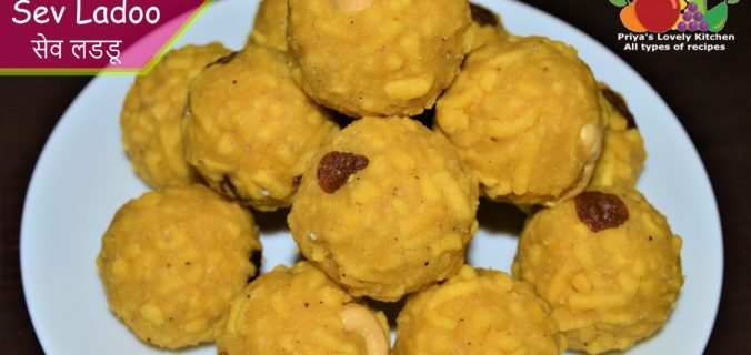 Cake Recipes In Marathi Without Oven: All Types Of Recipes